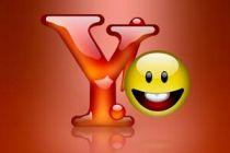 Cómo buscar imágenes de un dominio particular en Yahoo