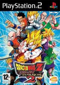 Trucos para Dragon Ball Z Budokai Tenkaichi 2 - Trucos PS2 (I)