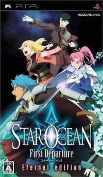 Trucos para Star Ocean: First Departure - Trucos PSP