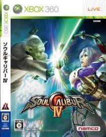 Logros para Soul Calibur IV - Logros Xbox 360