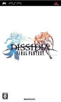 Trucos para Dissidia: Final Fantasy - Trucos PSP (I)