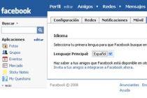 Cómo controlar quiénes pueden ver mi perfil en Facebook