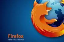 Cómo eliminar el historial del Mozilla Firefox