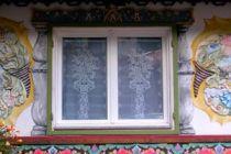 Cómo bloquear la visibilidad de una ventana de forma decorativa