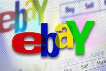 Cómo Ganar Dinero con Ebay