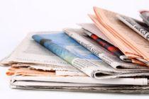 Cómo Reciclar el Papel Periódico