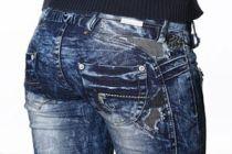 Cómo recuperar un jean arruinado