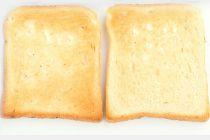 Cómo hacer tostadas francesas - Video