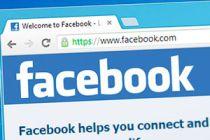 Cómo cambiar tu nombre en Facebook