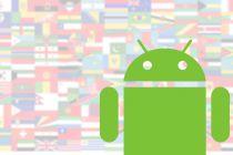 Cómo cambiar el idioma de Android - Video