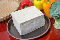 Cómo preparar tofu casero. Guía para hacer tofu en casa. Ingredientes y preparación del tofu. Pasos para hacer tofu casero
