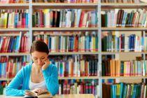 Cómo Elegir un Libro
