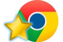Cómo Guardar Marcadores en Chrome