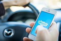 Cómo aprovechar Skype con funciones útiles. 5 de las mejores funciones de Skype. Ventajas de usar Skype para hacer llamadas