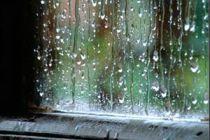Ahorra en calefacción y refrigeración en una tormenta